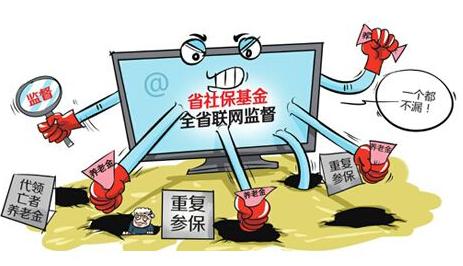 国务院发文:年底实现社保联网!挂靠该何去何从?