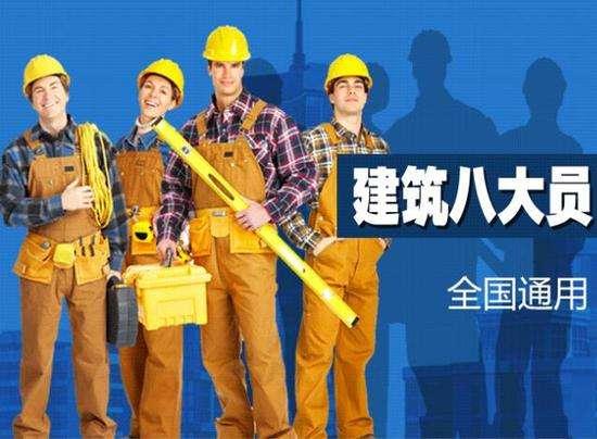 京霸铁路开工为雄安新区建设加力