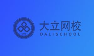 2021二级建造师网课免费视频建筑精讲03